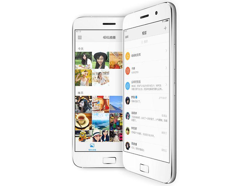 Zuk Z1 lenovo-smart-phone